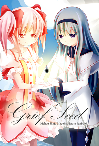 Grief Seed cover
