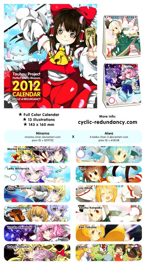 PCB 2012 calendar preview