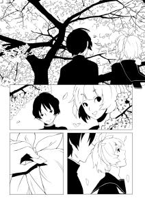 Hatsukoi_p5