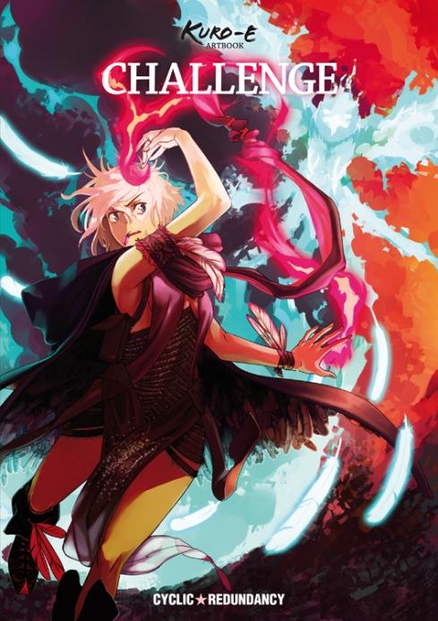 Kuro-e Challenge - portada DEF